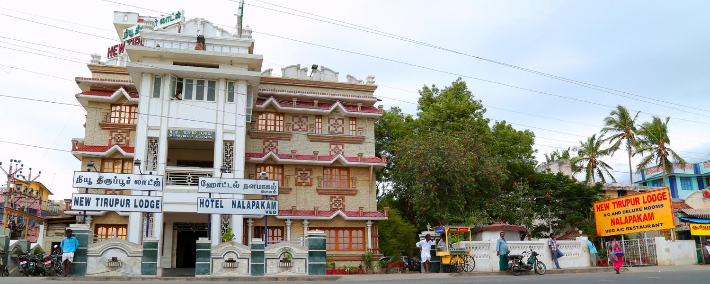 Palani Murugan Temple Room Booking